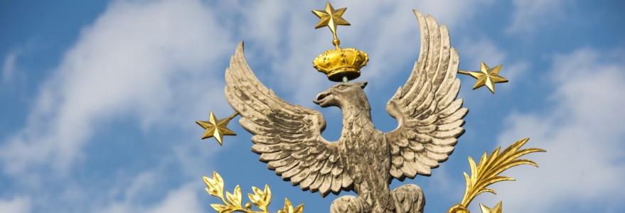 Zmiany w funkcjonowaniu UW w czasie pandemii – organizacja publicznych wydarzeń, spotkań, zgromadzeń i uroczystości na terenie Uniwersytetu Warszawskiego